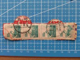 普6工人邮票800圆--销邮戳1954年5月21日柳州-广西
