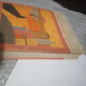 OPEN HIGHWAYS:BOOK 5【英文原版】