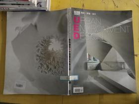 2009/01-028城市环境设计URBAN ENVRONMVENT DESIGN