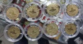 2008奥运会纪念币