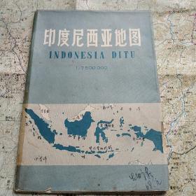 印度尼西亚地图。
