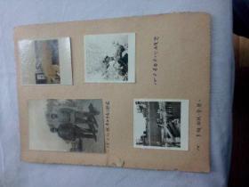 日军侵略山西文献  老照片 沁县邂逅、东镇骆驮背短憩等   张贴在民国旧相册纸上较易取下