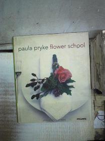 Paula Pryke  FLOWER SCHOOL 保拉普莱克花卉学校 (02)