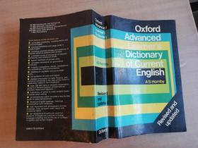 Oxford Advanced Learners dictionary of current English【实物拍图 品相自鉴】
