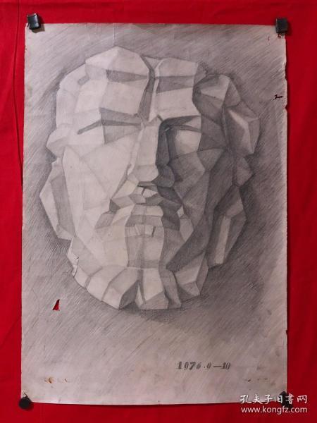 书画原作2899,巴蜀画派·名家【江溶】70年代素描画,石膏.肖像