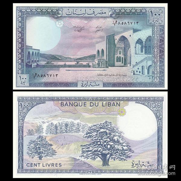 黎巴嫩 100里弗纸币 1988年 外国钱币