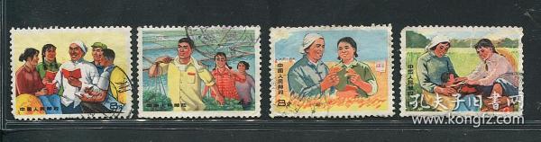 文17知识青年在农村信销邮票套票