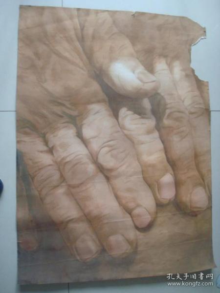 手绘水彩画22.,手指 约79*108.5厘米,时间不详,右上角有不全处.