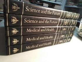 Medical and Health Britannica 1996~1998,Science and the Future Britannica 1997~1998(五册合售)