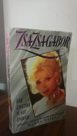 1991年一版《一辈子是不够的》莎莎·嘉宝作品