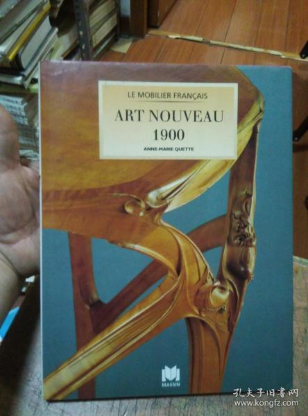 LE MOBILIER FRANCAIS ART NOUVEAU 1900