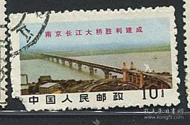 文14长江大桥