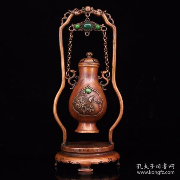 珍藏老纯铜纯手工打造镶嵌宝石吊瓶重455克   高26厘米  宽11厘米