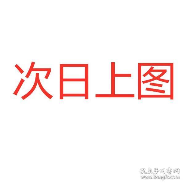 简爱(全译本)