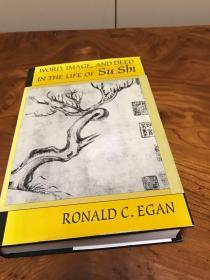 G-0363海外图录  生活中的苏轼英文版 WORD , IMAGE , AND DEED IN THE LIFE OF Su Shi RONALD C . EGAN/1994年