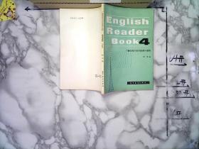 广播电视外语讲座试用教材 英语 第四册
