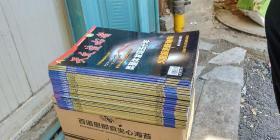 天文爱好者26本合售(祥见明细)