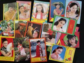 美女明信片(17张)