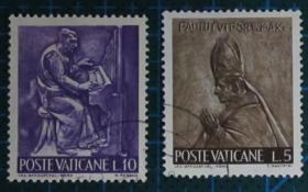 梵蒂冈邮票----宗教(信销票)