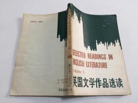 英国文学作品选读(第3册) 英文
