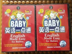 BABY英语一点通:1+2(1-8岁快乐看动画英语一点通)共20张DVD   全新未拆封  请看图