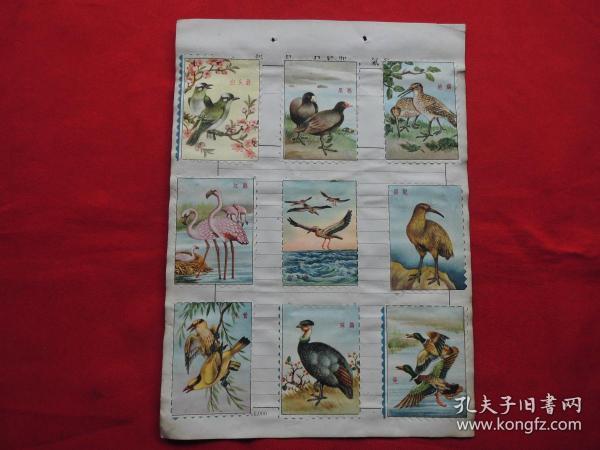 【民国】或【五十年代】===小画片【鸟类】===【101】张。