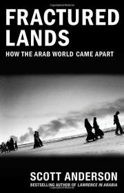 破碎大地:阿拉伯世界如何分裂
