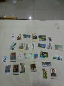 邮票  (全部有上图)