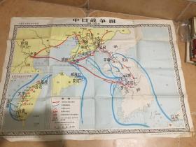 中日战争图(1894——1895)