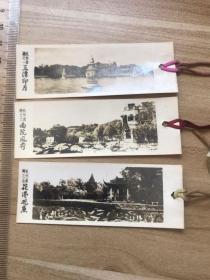 老杭州风景照片书签三张一起出售