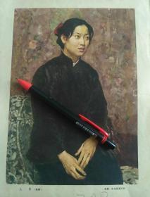 """苏联画家马克西莫夫油画作品""""人像""""图片"""