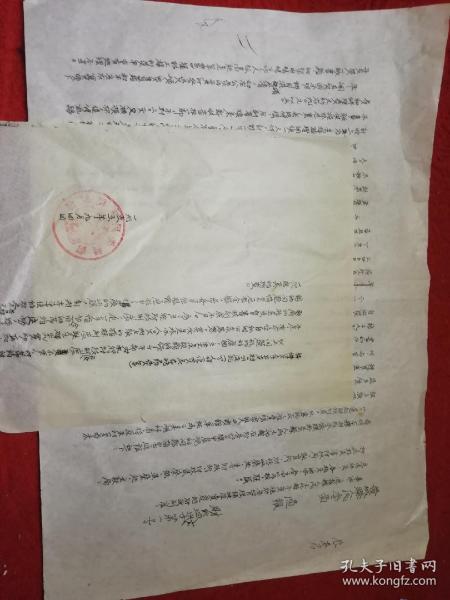 晋城县人民委员会通知 通报批评财务管理铺张浪费违犯财政制度