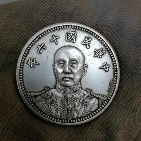 民国十六年 张作霖像 龙凤银元 重26.8克