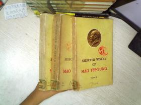 SELECTED WORKS OF MAO TSE-TUNG Volume I Volume II Volume III 毛泽东选集  第一卷  第二册  第三卷 16开    03