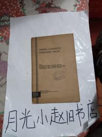 TIMBER-CONCRETECOMPOSITE.DECKS此书带有一张藏书票。