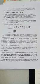 现代汉语词典,文化腐败