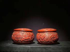 漆器 剔红漆器盘龙围棋罐一对 B