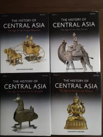 History of Central Asia (Complete Illustrated History) 中亚历史1,2,3,4 全套四卷
