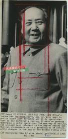 毛泽东毛主席在天安门城楼笑容可掬,1966年美联社新闻传真照片
