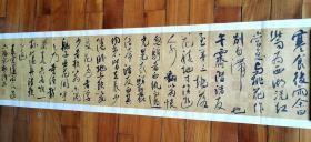 【保真】中书协会员、国展精英杜一清精品横幅:袁宏道《雨后游六桥记》