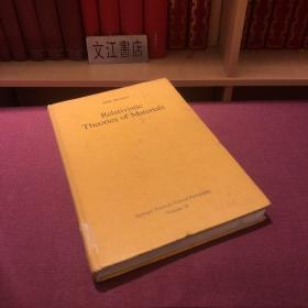 英文原版 《Relativistic Theories of Materials》 (材料的相对论理论)作者:Aldo Bressan,出版社:Springer-Verlag