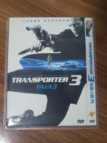 电影DVD 非常人贩3
