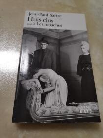 法文原版 萨特 禁闭和苍蝇 法语经典