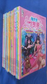精灵梦叶罗丽  第1-5季共30册合售 全新塑封有赠品(番外篇光盘一张)