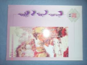 哲里木文艺  2006-11 蒙文