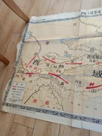 《中学历史教学参考》挂图,西汉同匈奴的战争和张赛出使西域