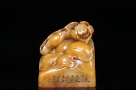 旧藏 老寿山石荷叶印章