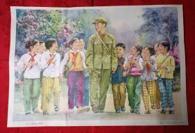 李慕白宣传画年画2开1978年学习雷锋好榜样(红领巾)包邮
