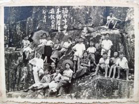 福州市曲艺木偶学员游鼓合影 61.8.13 照片