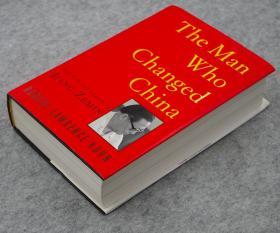 正版英文原版The Man Who Changed China: The Life and Legacy of Jiang Zemin他改变了中国:英文版[美]罗伯特·劳伦斯·库恩 著